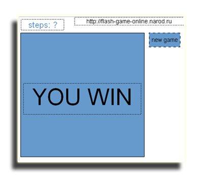 Кадр информирующий игрока об успешном решении головоломки