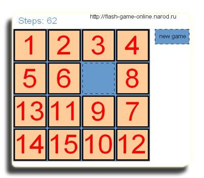 Рис.4 Итоговая картинка для игры пятнашки